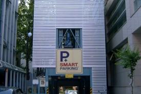 Parklösungen